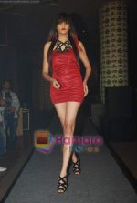 at Hair show for Envi spa choreographed by Mikin Mehta in Marimba Lounge on 13th Aug 2010 (92).JPG