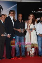 Aishwarya Rai Bachchan, Amitabh Bachchan, Rajnikanth at Robot music launch in J W Marriott on 14th Aug 2010 (2).JPG