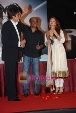 Aishwarya Rai Bachchan, Amitabh Bachchan, Rajnikanth at Robot music launch in J W Marriott on 14th Aug 2010 (66).JPG