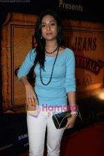 Amrita Rao at Dev Anand_s Guide film screening in PVR, Goregaon on 14th Aug 2010 (10).JPG