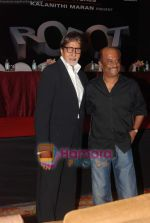 Rajnikanth, Amitabh Bachchan  at Robot music launch in J W Marriott on 14th Aug 2010 (2).JPG