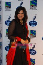 Richa Sharma on the sets of Indian Idol in Filmistan on 14th Aug 2010 (6).JPG
