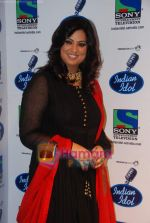 Richa Sharma on the sets of Indian Idol in Filmistan on 14th Aug 2010 (8).JPG