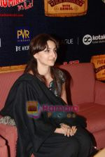 Soha Ali Khan at One Evening in PARIS screening for Radio Mirchi_s Purani Jeans in PVR on 21st Aug 2010 (5).JPG