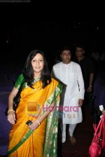 Kishori Shahane_s Aika Dajeeba premiere in Mahim on 26th Aug 2010 (12).JPG