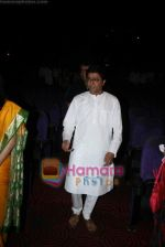 Kishori Shahane_s Aika Dajeeba premiere in Mahim on 26th Aug 2010 (13).JPG