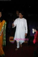 Kishori Shahane_s Aika Dajeeba premiere in Mahim on 26th Aug 2010 (14).JPG