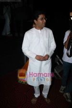 Kishori Shahane_s Aika Dajeeba premiere in Mahim on 26th Aug 2010 (15).JPG