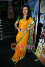 Kishori Shahane_s Aika Dajeeba premiere in Mahim on 26th Aug 2010 (17).JPG
