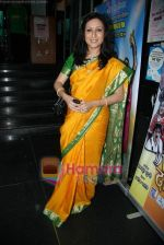 Kishori Shahane_s Aika Dajeeba premiere in Mahim on 26th Aug 2010 (18).JPG