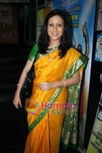 Kishori Shahane_s Aika Dajeeba premiere in Mahim on 26th Aug 2010 (2).JPG