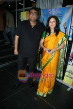 Kishori Shahane_s Aika Dajeeba premiere in Mahim on 26th Aug 2010 (3).JPG