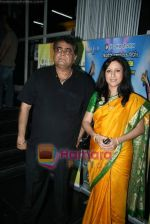 Kishori Shahane_s Aika Dajeeba premiere in Mahim on 26th Aug 2010 (4).JPG