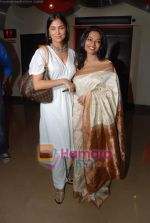 Lara Dutta, Swati Sen at Antardwand premiere in PVR on 26th Aug 2010 (2).JPG