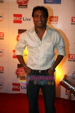 Sunil Pal at Marathi music awards in Matunga on 26th Aug 2010 (2).JPG