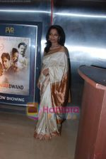 Swati Sen at Antardwand premiere in PVR on 26th Aug 2010 (2).JPG