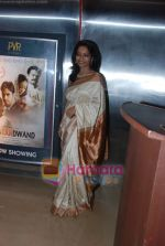 Swati Sen at Antardwand premiere in PVR on 26th Aug 2010 (3).JPG