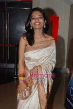 Swati Sen at Antardwand premiere in PVR on 26th Aug 2010 (4).JPG