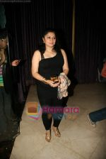 Kiran Juneja at Dahi Handi celebration in a night club, Enigma on 29th Aug 2010 (51).JPG