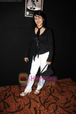 Madhushree at MJ Tribute on his bday in Novotel on 29th Aug 2010 (3).JPG