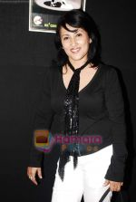Madhushree at MJ Tribute on his bday in Novotel on 29th Aug 2010 (4).JPG