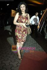 Ragini Khanna at We Are Family special premiere in Cinemax on 30th Aug 2010 (2).JPG