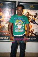 Siddharth Kannan at Step up 3D premiere in PVR Juhu on 2nd Sept 2010 (16).JPG