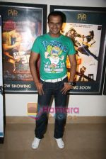 Siddharth Kannan at Step up 3D premiere in PVR Juhu on 2nd Sept 2010 (2).JPG