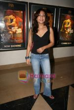 Tarana at Step up 3D premiere in PVR Juhu on 2nd Sept 2010 (4).JPG