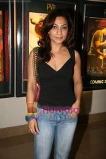 Tarana at Step up 3D premiere in PVR Juhu on 2nd Sept 2010 (5).JPG