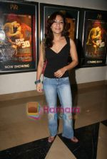 Tarana at Step up 3D premiere in PVR Juhu on 2nd Sept 2010 (2).JPG