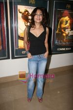 Tarana at Step up 3D premiere in PVR Juhu on 2nd Sept 2010 (6).JPG