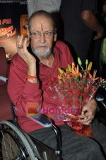 Shammi Kapoor at Teesri manzil screening on 4th Sept 2010 (5).JPG