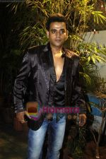 at the launch of Ravi Kishan_s film Dharma in Andheri on 12th Sept 2010 (10).JPG