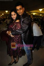 at the launch of Ravi Kishan_s film Dharma in Andheri on 12th Sept 2010 (12).JPG