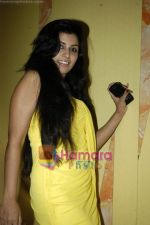 at the launch of Ravi Kishan_s film Dharma in Andheri on 12th Sept 2010 (18).JPG