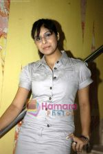 at the launch of Ravi Kishan_s film Dharma in Andheri on 12th Sept 2010 (28).JPG