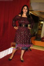 at the launch of Ravi Kishan_s film Dharma in Andheri on 12th Sept 2010 (5).JPG