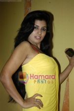 at the launch of Ravi Kishan_s film Dharma in Andheri on 12th Sept 2010 (22).JPG