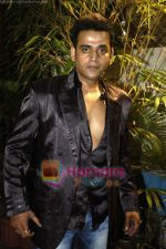 at the launch of Ravi Kishan_s film Dharma in Andheri on 12th Sept 2010 (8).JPG