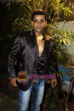 at the launch of Ravi Kishan_s film Dharma in Andheri on 12th Sept 2010 (9).JPG