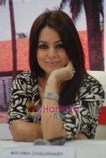 Mahima Chaudhary at Country Club Pan India spa launch in Andheri on 14th Sep 2010 (17).JPG