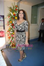 Mahima Chaudhary at Country Club Pan India spa launch in Andheri on 14th Sep 2010 (53).JPG