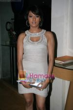 Brinda Parekh at Munisha Khatwani_s bday bash in Mangi ferra on 15th Sept 2010 (102).JPG