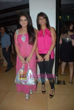 Sheeba at Munisha Khatwani_s bday bash in Mangi ferra on 15th Sept 2010 (4) - Copy.JPG