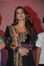 Aishwarya Rai Bachchan at Rose Day celebrations by CPAA in  St Andrews, Bandra, Mumbai on 16th Sept 2010 (7).JPG
