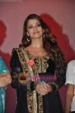 Aishwarya Rai Bachchan at Rose Day celebrations by CPAA in  St Andrews, Bandra, Mumbai on 16th Sept 2010 (8).JPG