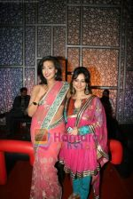 Rituparna Sengupta, Divya Dutta at Life Express film premiere in Cinemax on 16th Sept 2010 (2).JPG