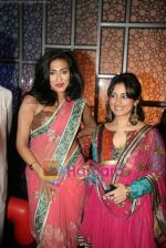 Rituparna Sengupta, Divya Dutta at Life Express film premiere in Cinemax on 16th Sept 2010 (33).JPG