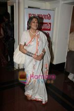 at Giants International Award in Trident on 17th Sept 2010 (48).JPG